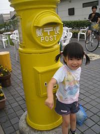 黄色いポストの多幸焼き!