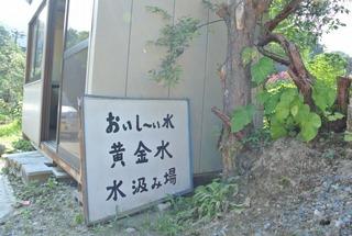 気仙沼の夏休み③(鹿折金山資料館)