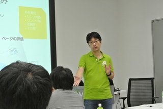 みやぎECサイトの会「SEO全般とキーワード分析」講座