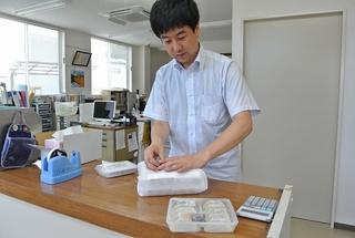 塩竈・半日プチツアー