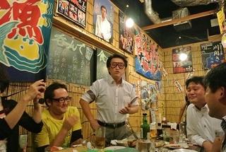 五橋酒場2013打ち上げ飲み会