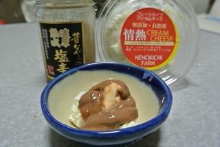 塩辛とクリームチーズの美味しい関係!