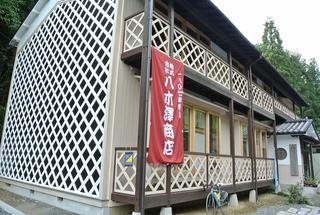 八木澤商店一本松店に行ってきました!