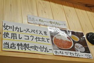 「三秀」さんの半五目ラーメン&半カレー!