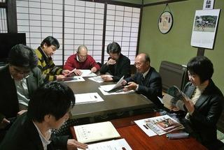 関西視察ツアーの振り返り会議