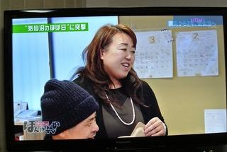 サンドのぼんやり~ぬTVに!