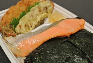hottomotto(ほっともっと)の「のり銀鮭弁当」
