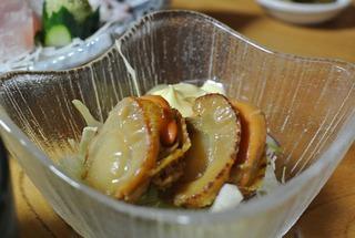 「かぐら」さんのおまかせ刺身定食!