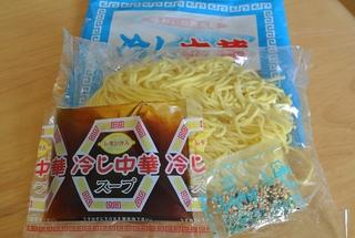 丸光製麺さんの「昔ながらの冷やし中華」