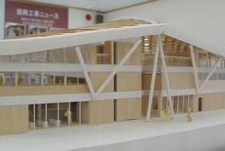 女川町まちづくり現場見学会が開催されます!