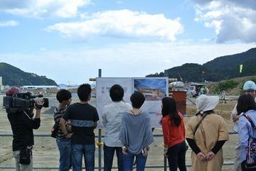 第3回まちづくり現場見学会(女川町中心部の現況)