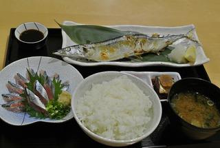 「さんさん亭」さんの秋刀魚焼き&お造りセット