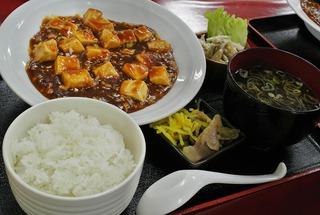 金華楼さんの新メニュー、旨辛麻婆豆腐!