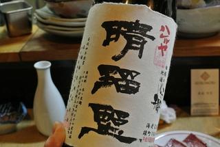 しんさんでの最後(?)の晩餐!