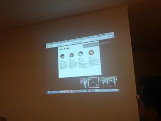 女川フューチャーセンターでWEB会議