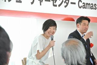 女川フューチャーセンター「Camass」オープニング!