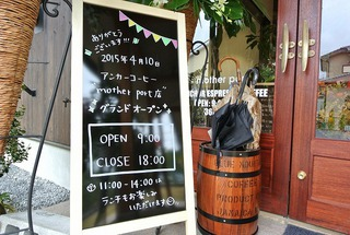 アンカーコーヒーマザーポート店、グランドオープン!