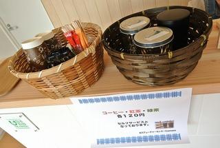 女川フューチャーセンター、日々進化中!