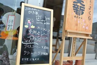 7月末の女川駅前の進ちょく状況