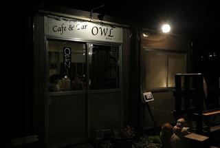 OWLで飲み会!
