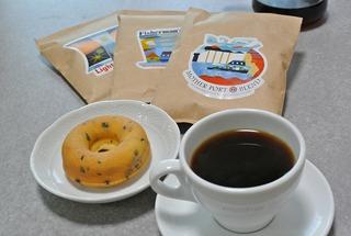 アンカーコーヒーファンドの出資者特典が届きました!