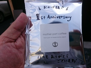 アンカーコーヒーマザーポート店1周年!