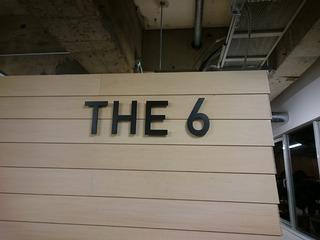 「THE 6」で創業本気打ち合わせ!