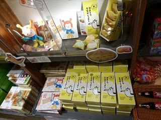 仙台駅S-PALで、もっきー買えます!