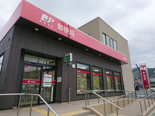 女川駅前に待望の郵便局!