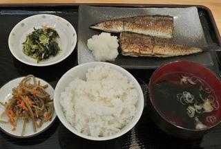 「きらら女川」さんの焼さんま定食