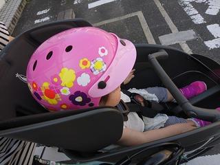 子供乗せ自転車を購入!