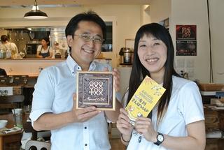 綴caféさんに開店3ヶ月祝いをプレゼント!
