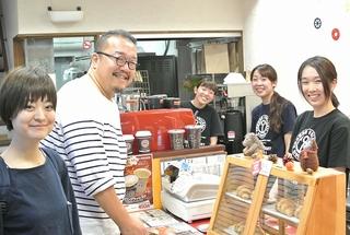 「フルセイルコーヒー 一番町店」ありがとうございました!