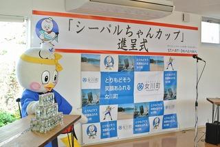 「シーパルちゃんワンカップ」新発売!