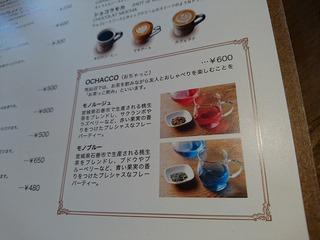 マザーポートコーヒーの手書きPOP