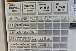 市場食堂で、女川いわし丼!(季節限定)