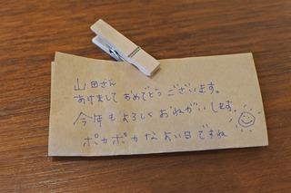 綴café(つづりカフェ)があらかしに登場!