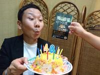 ひろちゃん40歳おめでとう!