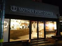マザーポートコーヒー新店、準備中!