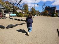 公園遊び!