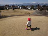 築山のある公園