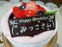 ばあば誕生日祝い