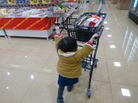 買い物&買い物