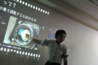 カメラと写真の「いろは」基本知識講座