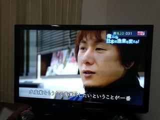 クローズアップ東北に津田くんが登場!