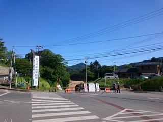 女川町内の道路切替え(清水・日蕨地区)