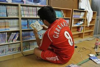 一日サッカー漫画カフェが開催されます!