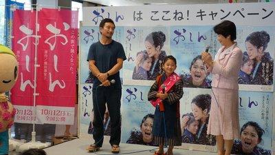 【速報】映画「おしん」 おしんはここねキャンペーンスタート!