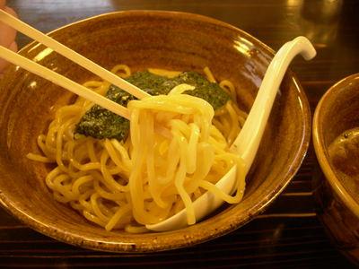 麺屋  葵
