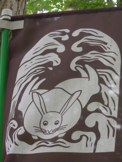 三羽の兎を見つけて幸せに!熊野大社(南陽市宮内)
